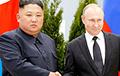 Переговоры Ким Чен Ына с Путиным закончились ничем