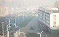 Что делать, когда на улице такой смог, как сейчас в Минске?