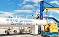 Менск заявіў, што датэрмінова выцесніў «брудную» нафту назад у Расею