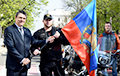 «Ночные волки» планируют приехать в Беларусь с флагами «ДНР» и «ЛНР»
