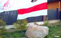 На Гарадзеншчыне адзначылі 40 дзён пахавання Канстытуцыі