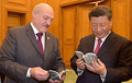 Лукашенко встретился с Си Цзиньпином