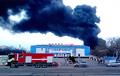 Горит один из крупнейших ракетных заводов России
