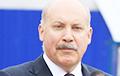 Лаўроў распавёў, калі ў Беларусь прыбудзе новы амбасадар РФ