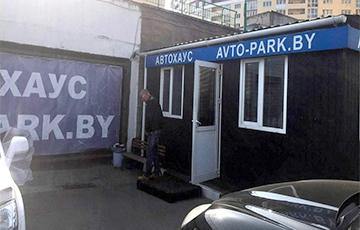 Белорусы разоблачили мутную схему продажи авто на российских «транзитах»