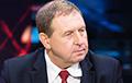 Заговор против Кремля