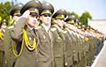 Officers Against Lukashenka