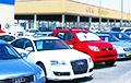 Эксперт: Цены на подержанные авто не старше 10 лет в Беларуси будут расти