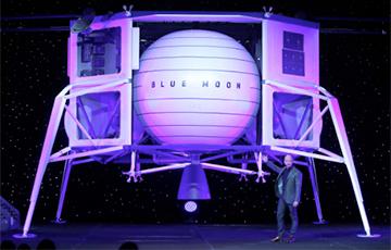 В США представлен прототип космического аппарата для посадки на Луну