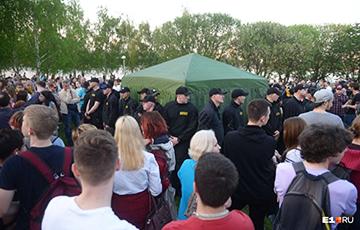 Протесты в Екатеринбурге переросли в стычки с полицией