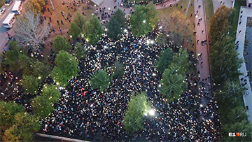 В Екатеринбурге третий день продолжаются протесты в защиту сквера