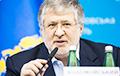Игорь Коломойский вернулся в Украину