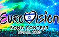 Сегодня второй полуфинал «Евровидения 2019»: что увидят зрители