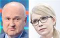 Каго ўкраінцы хочуць бачыць прэм'ерам: лідаруюць Цімашэнка і Смяшко