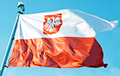 Рост ВУП Польшчы за першы квартал склаў 4,6%