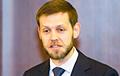 First Deputy Minister Of Communications Dzmitry Shedko Resigned