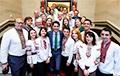 Канадские депутаты и министр обороны отпраздновали День вышиванки в Оттаве