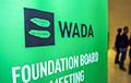 Расследование WADA по российскому допингу вступает в новую фазу