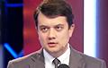 Ва Украіне партыю «Слуга народа» ўзначаліў Дзмітрый Разумкоў