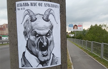 "Posters In Brest: ""Deliver Us From Devil"""