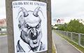 Плакаты в Бресте: «Избавь нас от лукавого»