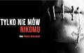 В Польше вышел скандальный фильм о проблеме педофилии в Костеле