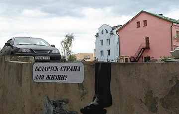 Social Graffiti Appeared In Minsk City Center
