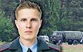 Убийство офицера ГАИ в Могилеве: странные обстоятельства и поиск мотива