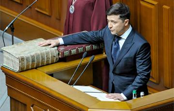 В Киеве прошла инаугурация Владимира Зеленского: онлайн-трансляция