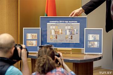 У Беларусі ўвялі ў абарачэнне новыя банкноты