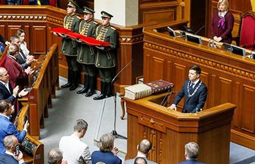 Речь президента Украины Владимира Зеленского на инаугурации: полный текст