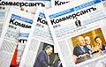 Журналісты «Коммерсанта»: Расея вартая свабоды слова