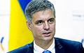 Вадим Пристайко: Мы хотим Ruxit, чтобы Россия оставила Украину