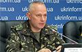 Руководитель Генштаба Украины рассказал детали утренней атаки боевиков