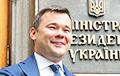 Глава администрации Зеленского: Вопросы о переговорах с РФ по Донбассу могут быть вынесены на референдум