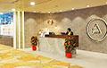 Назван лучший в мире отель в аэропорту