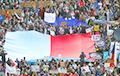 В Праге 50 тысяч человек вышли на антиправительственную демонстрацию