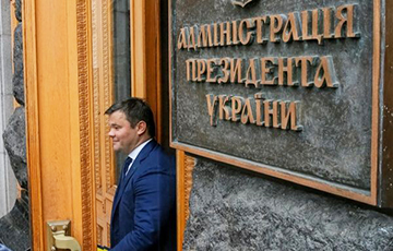 Кто вошел в новую администрацию президента Украины