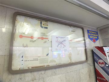 У метро Менска сталі бачныя схемы 1984 года