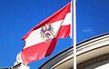 В Австрии после скандала с «российской бизнесвумен» назначили правительство меньшинства