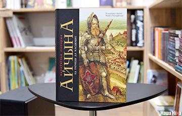Уладзімір Арлоў абяцае працяг кнігі «Айчына»