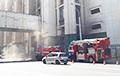 В Минске горит здание завода «Горизонт»
