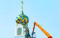 Лукашенко поручил инвентаризировать «неузаконенные» храмы