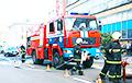 В МЧС назвали причину пожара в здании завода «Горизонт»