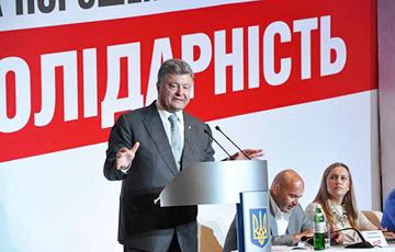 СМІ: Партыю Пятра Парашэнкі чакае перайменаванне