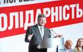 СМИ: Партию Петра Порошенко ждет переименование