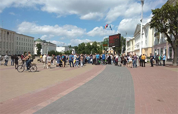 Protest In Brest: Over 200 People Came To Square