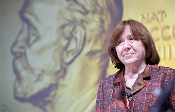 Svetlana Alexievich: It Is Necessary To Support Resistance To Totalitarianism