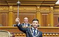 Новым лагатыпам партыі Зяленскага стаў раварыст з булавой