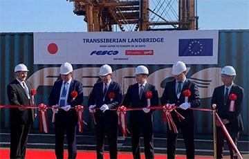 Между Европой и Японией впервые запустили железнодорожное сообщение